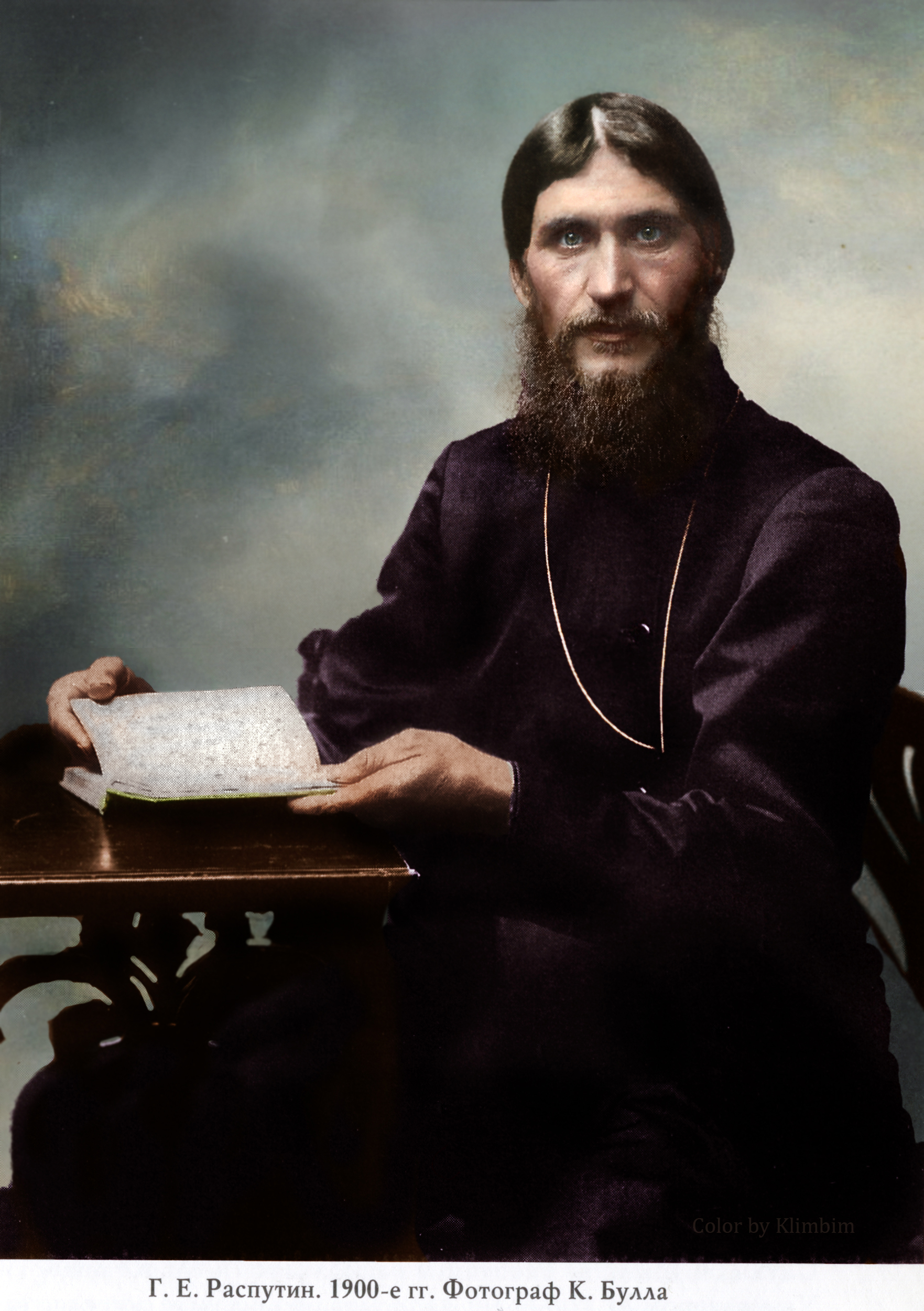 """account of the life of grigory rasputin and world war i It is a myth that it took grigori rasputin being poisoned, shot, beaten, and   circles during the decade leading up to world war i rasputin was able to   according to the accounts later given by yusupov and his group, and  andrew  cook, """"to kill rasputin: the life and death of grigori rasputin"""" (2007."""