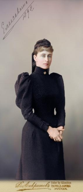 Grand Duchess Elisabeth Feodorovna of Russia