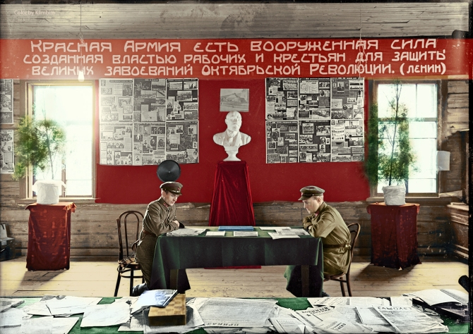 """Red corner"" at a recruiting station, Uglich, Kostroma Region, 1"